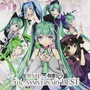 5th ANNIVERSARY BEST Feat 初音ミク