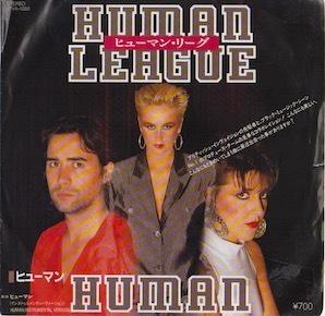 HUMAN LEAGUE「HUMAN」