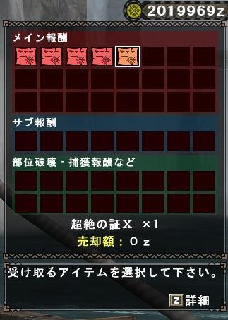 20130702a.jpg
