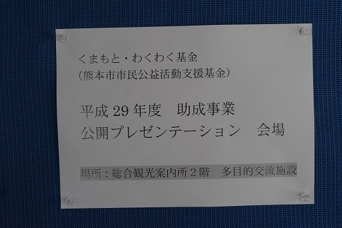 yoronu4.jpg