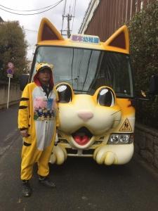 森本 塚本 猫バス