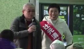 勝谷 辻元1
