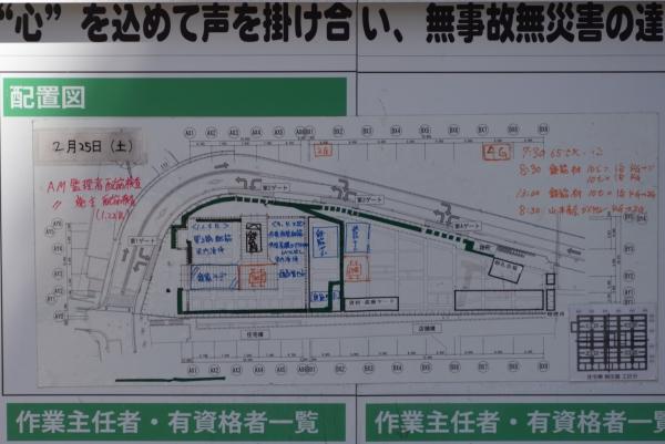 hachioji17020635.jpg