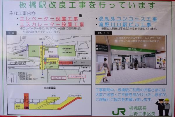 itabashi17030549.jpg