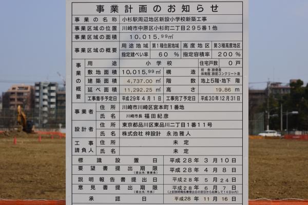 kosugi17030405.jpg