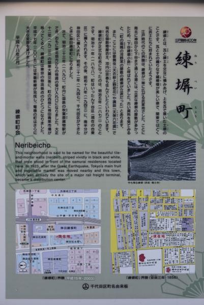 neribeichomap0269.jpg