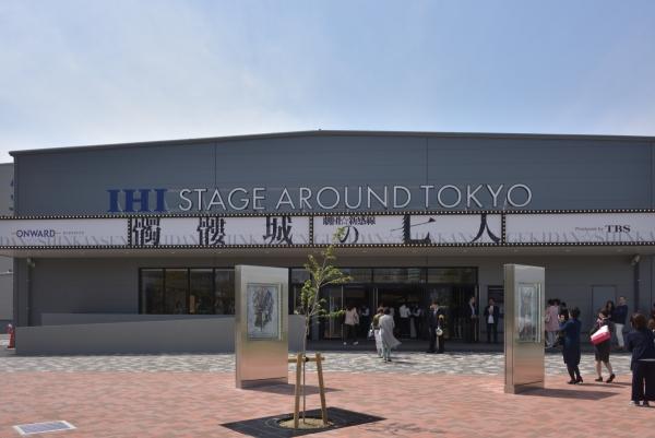 stage-around-tokyo0711.jpg