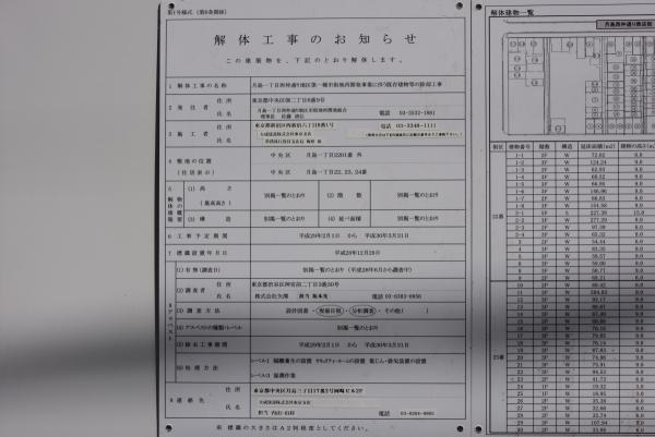 tsukishima17030160.jpg