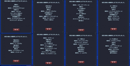 ごえごえ桜花の箱9-16