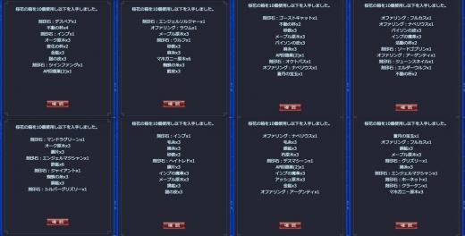 ごえごえ桜花の箱17-24