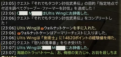 WS12162a.jpg