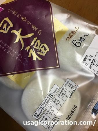 2017 0314 いちご大福2