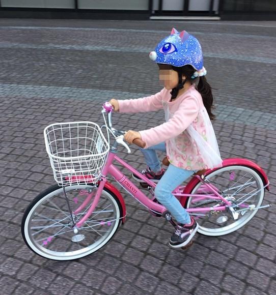 サラ子新自転車