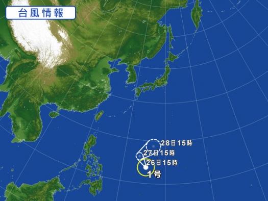 台風1号進路図