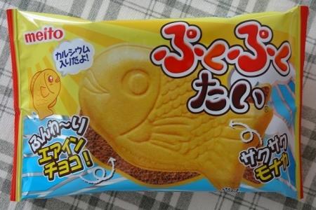 ぷくぷくたい エアインチョコ  2個で108円