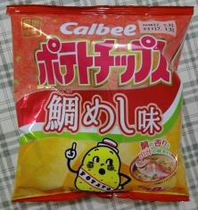 ポテトチップス 鯛めし味 58g 91円