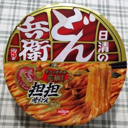 どん兵衛焼うどん 担担 花椒仕立て 127円