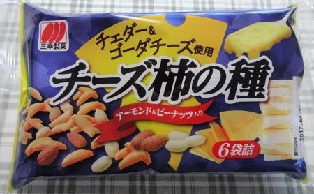 チーズ柿の種 138円