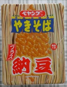 ペヤング ソースやきそばプラス納豆 198円