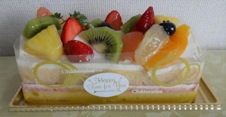 こんなケーキ