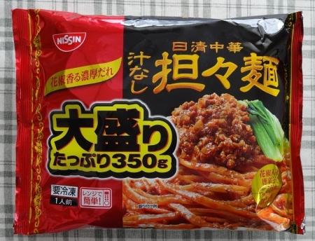 日清中華 汁なし担々麺 大盛り (冷凍) 170円