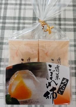 透菓 こぼれ柿