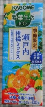 野菜生活100 瀬戸内柑橘ミックス (195ml) 81円