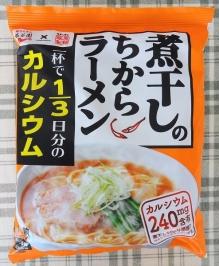 煮干しのちからラーメン しょうゆ味 138 円