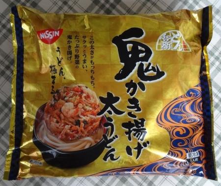 どん兵衛 鬼かき揚げ太うどん (冷凍) 138円