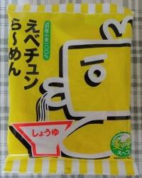 えべチュンら~めん しょうゆ 51円