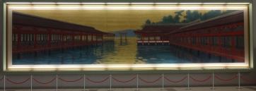 17:29 平山郁夫「厳島神社」