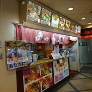 18:08 みっちゃん いせや 広島空港店
