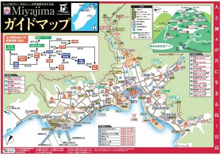 宮島ガイドマップ