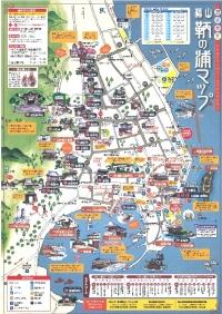 鞆の浦観光マップ