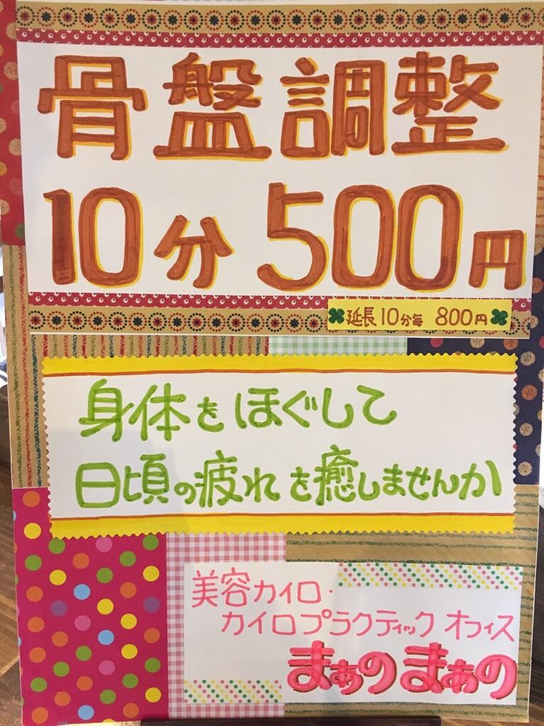 fc2blog_201704230954239e4.jpg