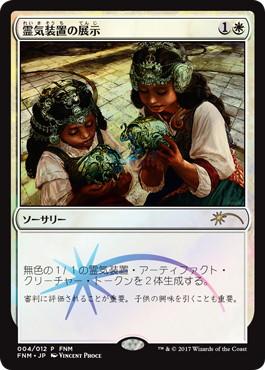jp_DrvF0zLZrn.jpg