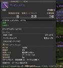 ffxiv_20170502_185741.jpg