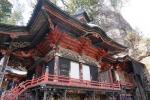 榛名神社は「木花咲耶姫」が、潜在意識、阿頼耶識の思いを汲み取ってくれます。