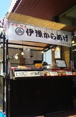 DSC_0194 さんりん亭(2)-1