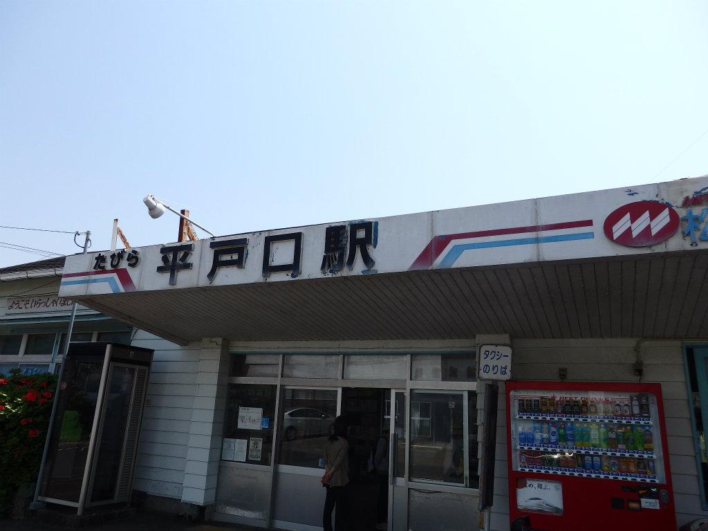 P4300034.jpg