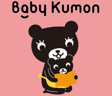 ogp_babykumon_201704212154283e1.jpg