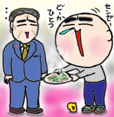 tinjyo-rosu.jpg