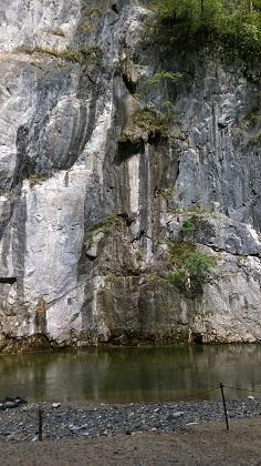 猊鼻渓 鼻の岩