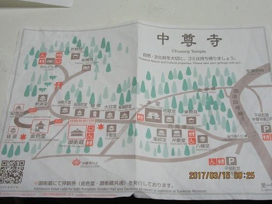中尊寺マップ