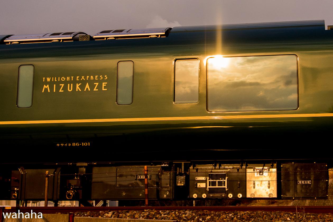 290302uozumi_mizukaze-1b.jpg