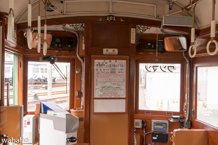 290305tetsutomo-11.jpg