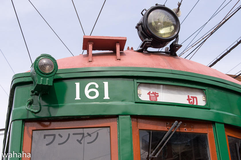 290305tetsutomo-5.jpg