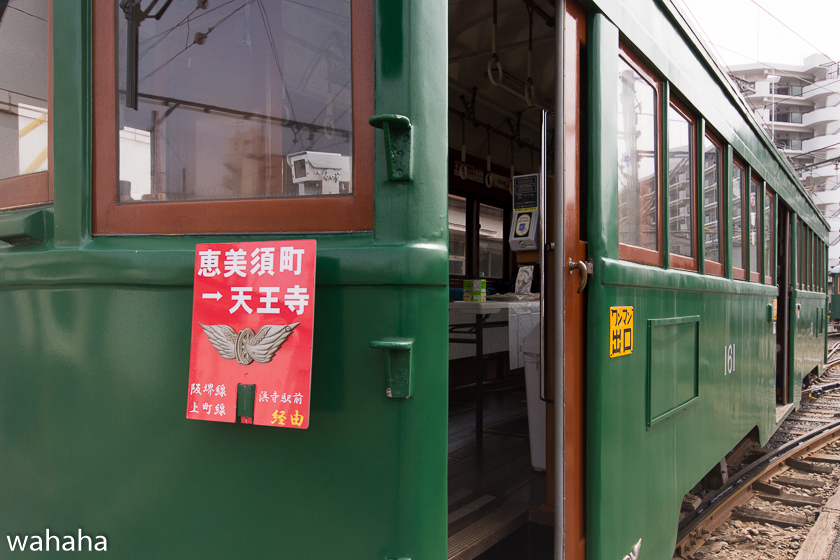290305tetsutomo-6.jpg
