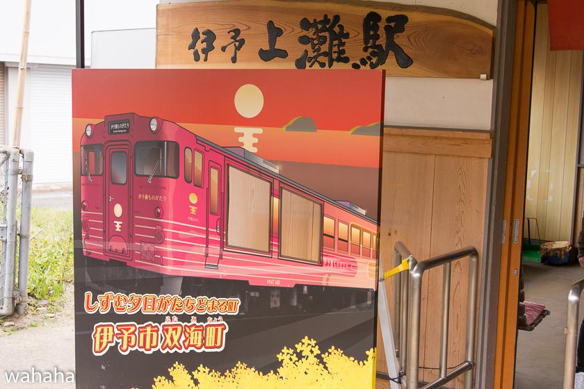 290325iyokaminada-4.jpg