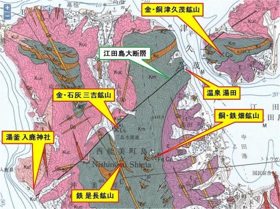 s-江田島大断層PNG